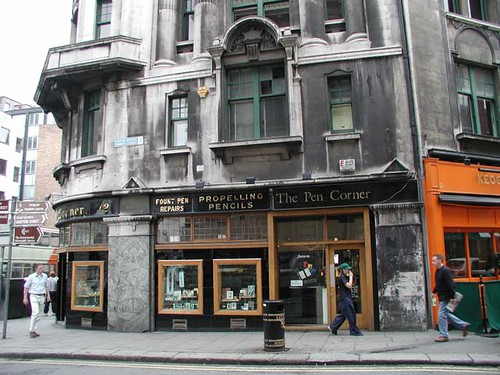 Dublin Ireland 0028