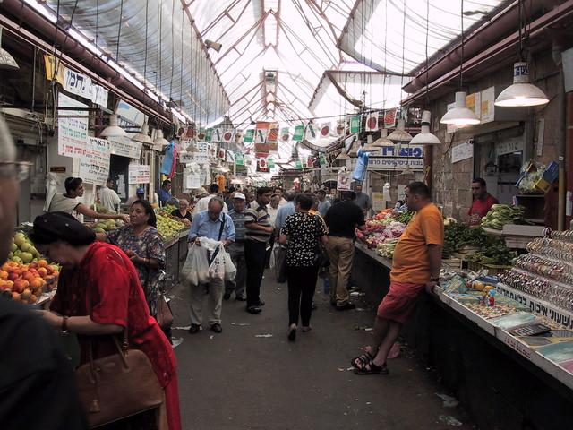 Jeruselam market, Israel