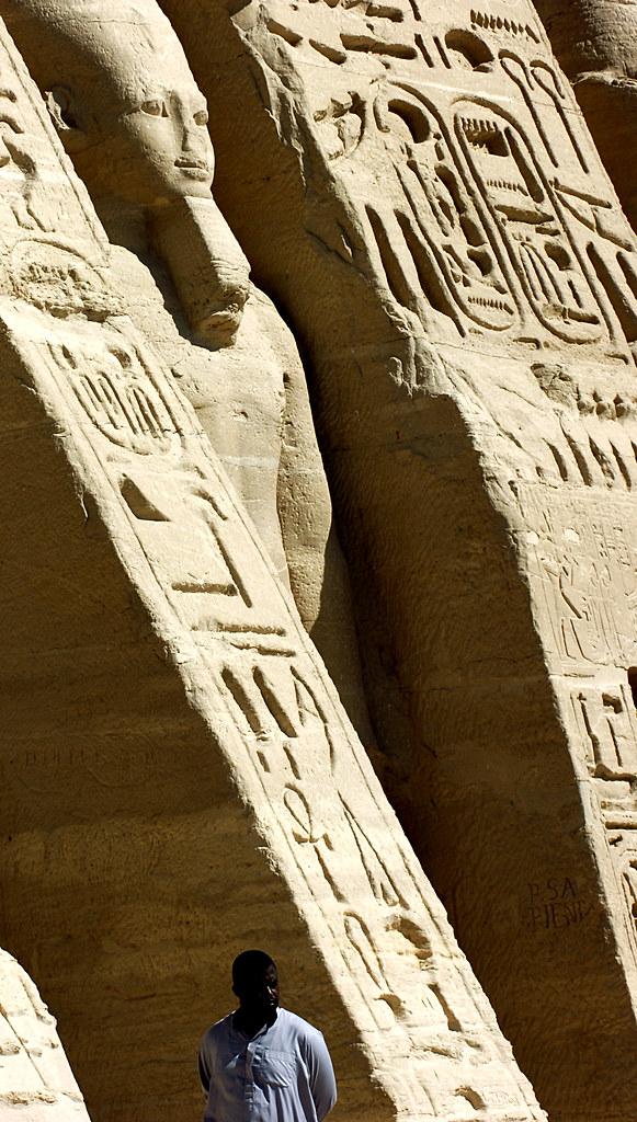 Temple of Hathor