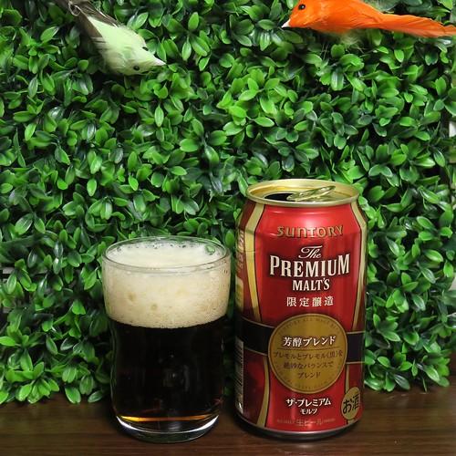 ビール:プレミアムモルツ 芳醇ブレンド