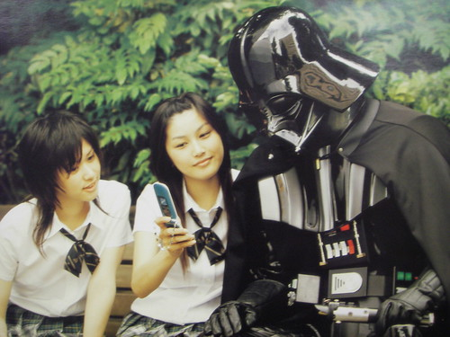 Darth Vader getting schooled about Japan's keitai culture | by chriskk