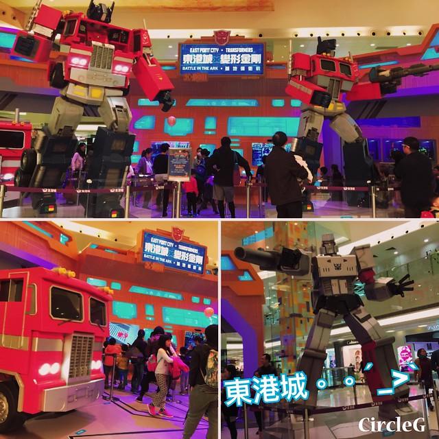 CIRCLEG 香港 將軍澳 東港城 變形金鋼2016聖誕 遊記 聖誕 2016 EASTPOINTCITY