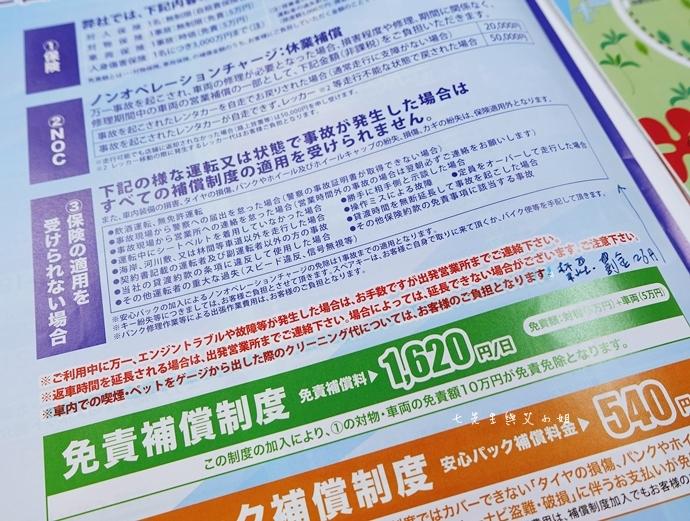 30 日本沖繩自由行 租車分享 Grace Okinawa