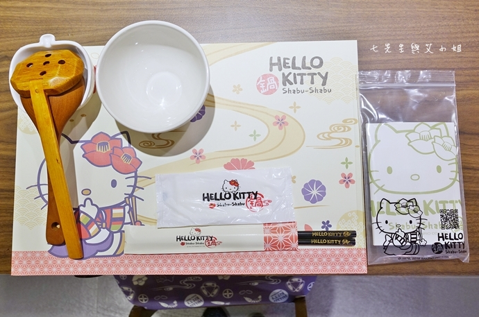 25 HELLO KITTY Shabu-Shabu 火鍋二號店 Hello Kitty  火鍋