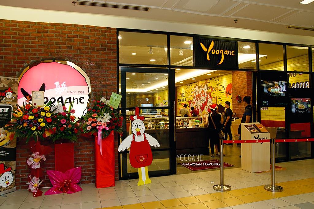 Yoogane 1 Utama