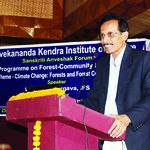 RN Phukan & Sanskriti Anvehak Lecture