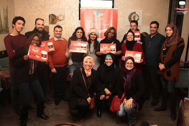 Entrepreneur Café@Tunis   22th Meeting