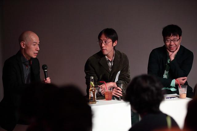 protocol of humanity (photo: Yota Kataoka)