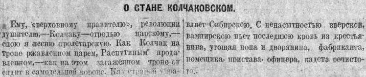 Shchipachev1