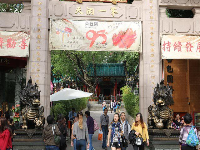 templul wong tai sin obiective turistice gratuite hong kong 5