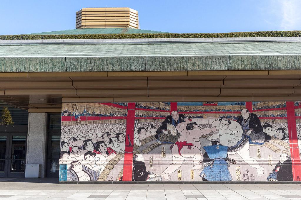 "lavlilacs Japan Tokyo Sumida Ryogoku Kokugikan mural"" height="