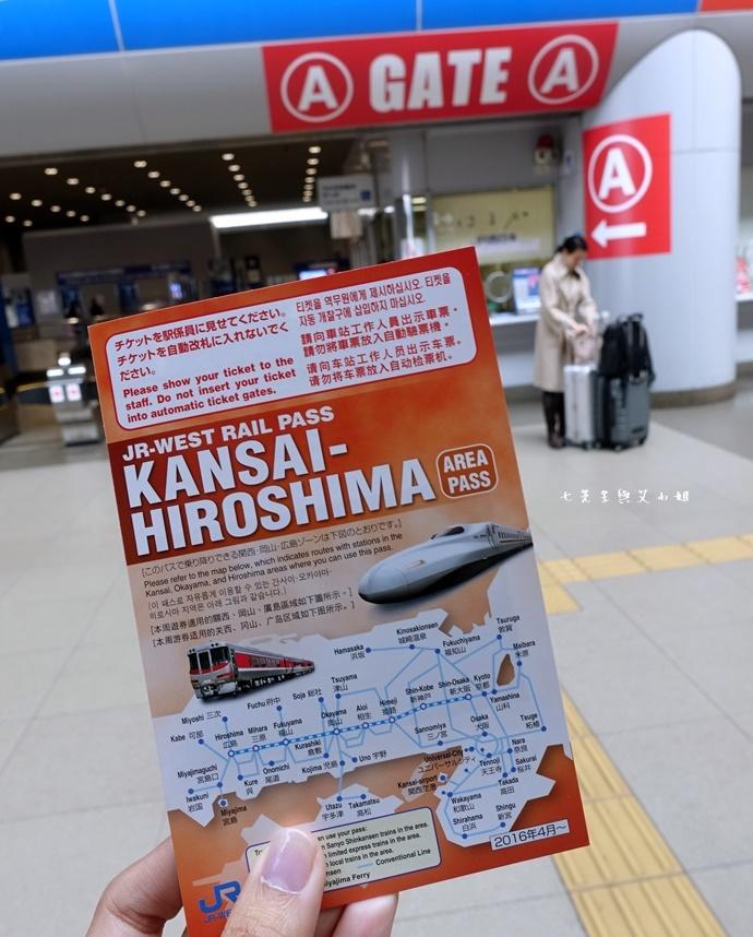 9 JR PASS 關西廣島周遊券 五天四夜 大阪 京都 廣島 岡山 行程規劃 GRANVIA HOTEL 季流鐵板燒