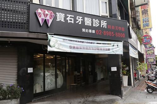 陽光聯合牙醫診所-診所網站_插圖