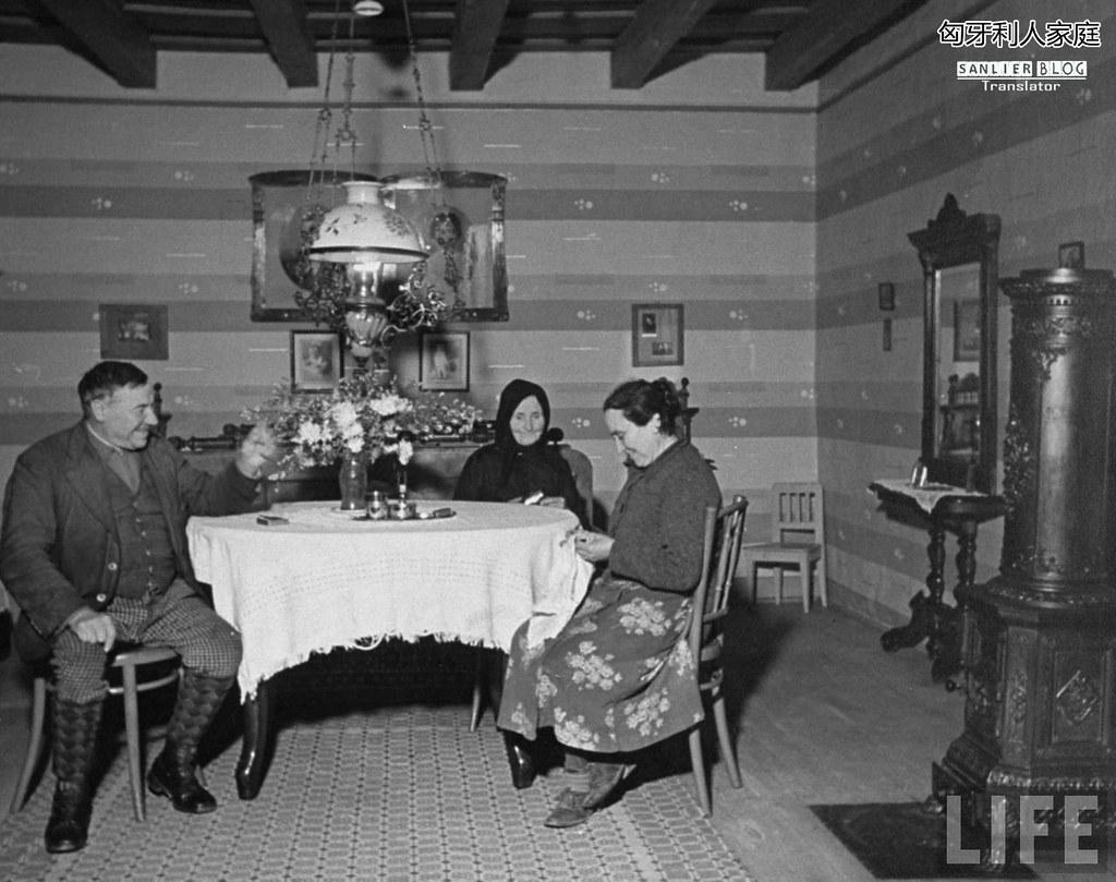 1938年罗马尼亚57
