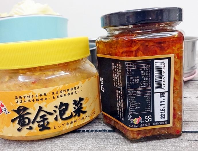 6 東方韻味 黃金泡菜 吻魚XO醬 熱門網購 團購商品