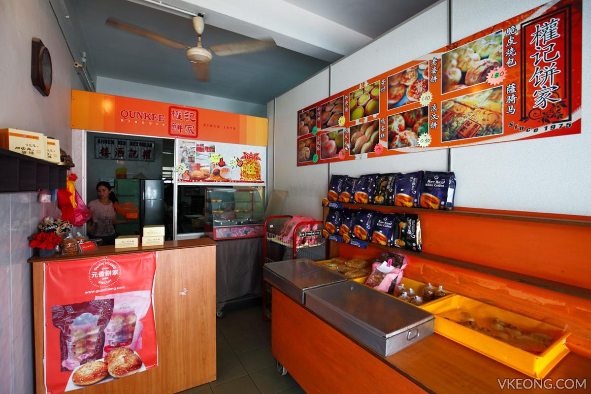 QunKee Biscuit Ipoh Kampung Simee