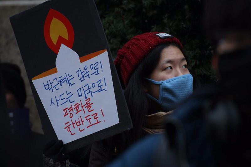 20161231_사드배치철회 긴급행동