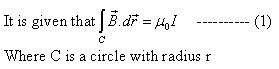Stewart-Calculus-7e-Solutions-Chapter-16.2-Vector-Calculus-52E