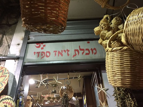 Safdi's in Nazareth