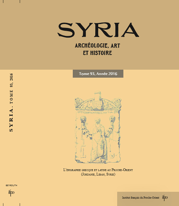Syria, tome 93, année 2016