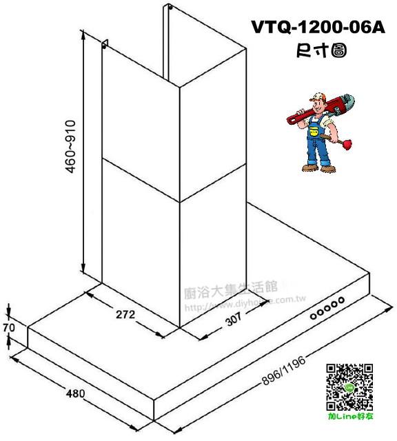 VTQ-1200-06A