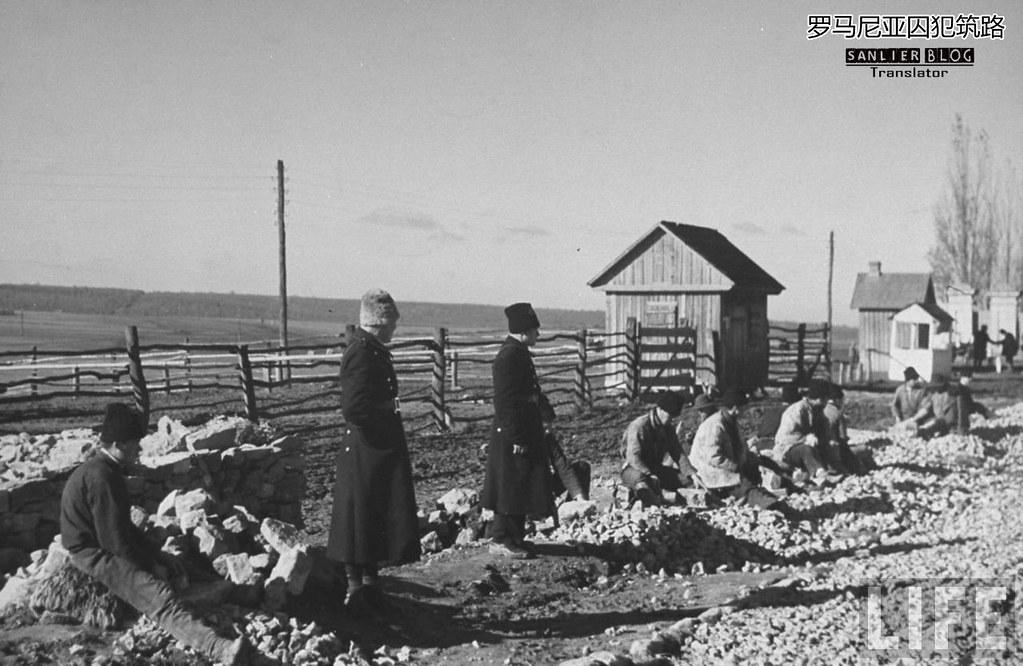 1938年罗马尼亚74