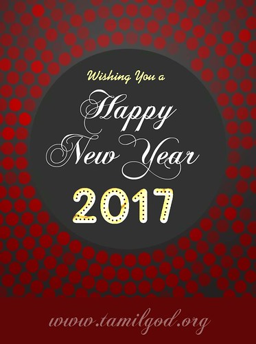 Happy New Year Cards 2017