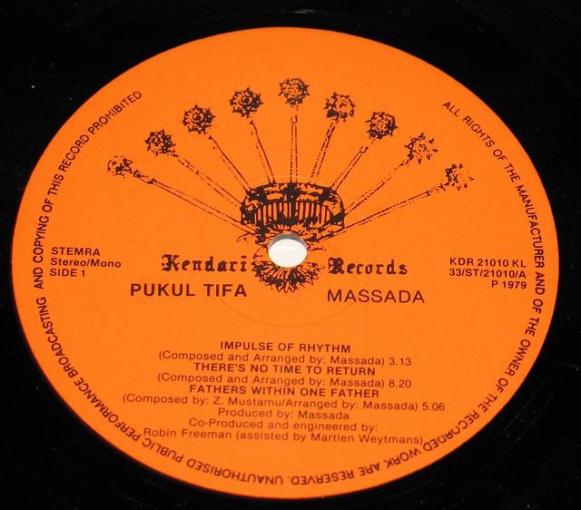 "MASSADA - Pukul Tifa 12"" LP VINYL"