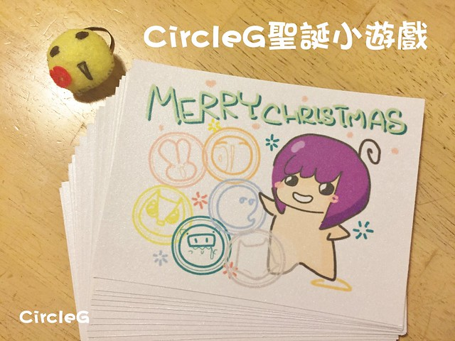 2016 CIRCLEG CHRISTMAS CARD COVER