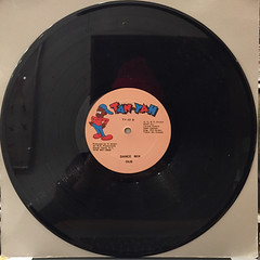 TREVOR SPARKS:STONE IN LOVE WITH YOU(RECORD SIDE-B)