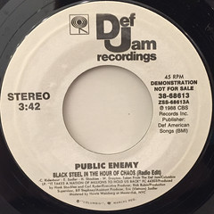 PUBLIC ENEMY:BLACK STEEL IN THE HOUR OF CHAOS(LABEL SIDE-B)