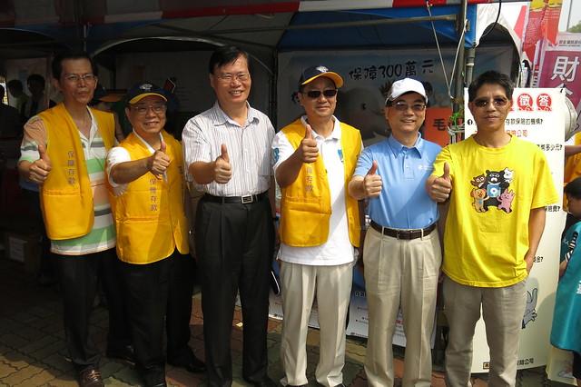 104年金融服務關懷社會園遊會