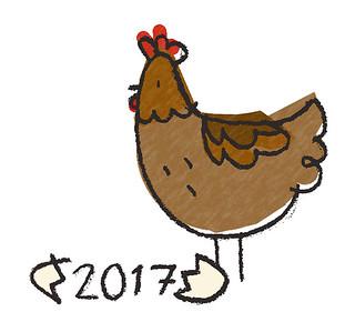 Happy happy 2017!