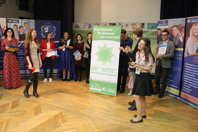 Екологічна конференція / 09.12.2016