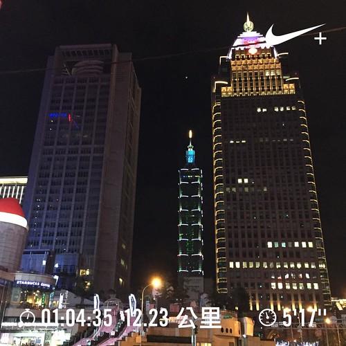 2016 Last Run