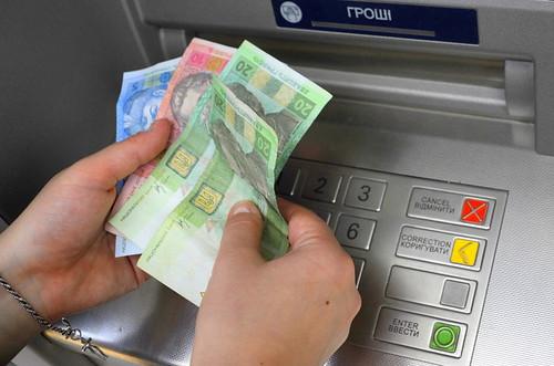 Приват Банк гроші