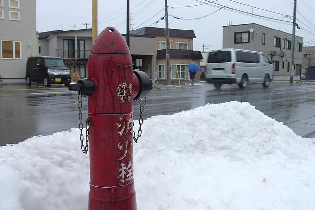 A fireplug