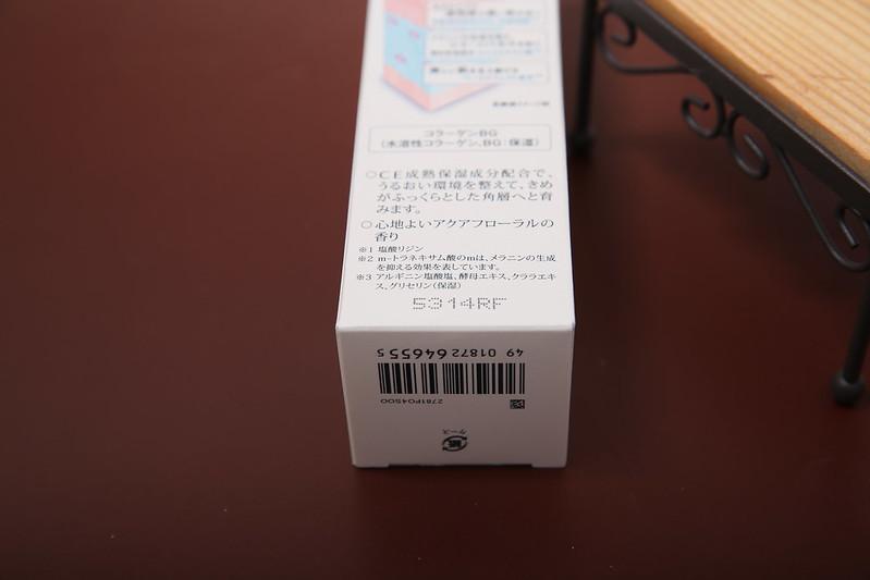 6I4A1253