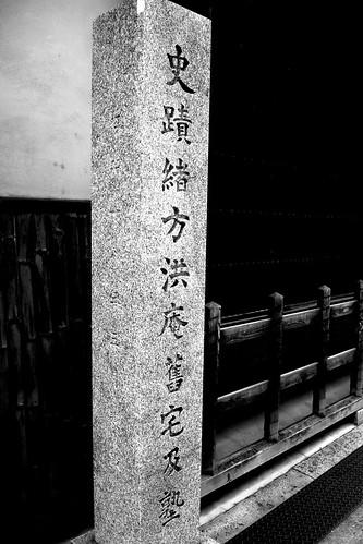 Kitahama, Osaka on DEC 01, 2016 (10)