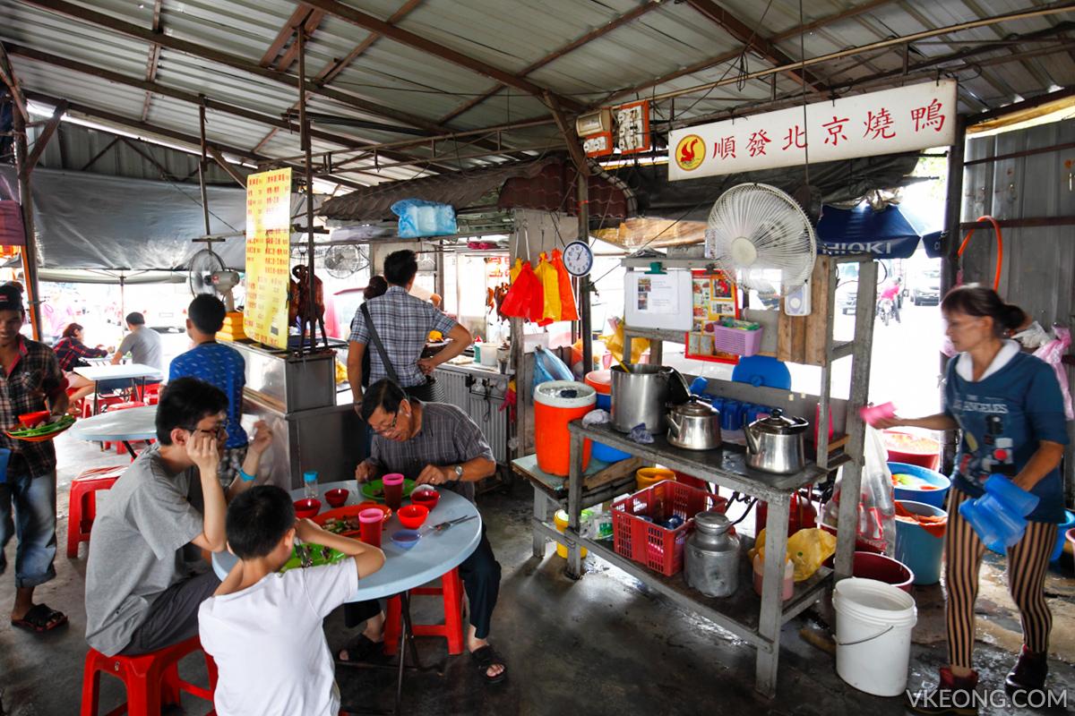 Pudu Soon Fatt Beijing Roast Duck Stall
