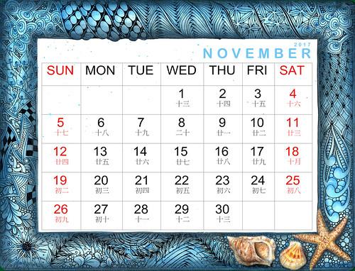 十一月月曆