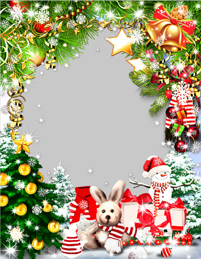 Christmas frame for Photoshop in .PNG format