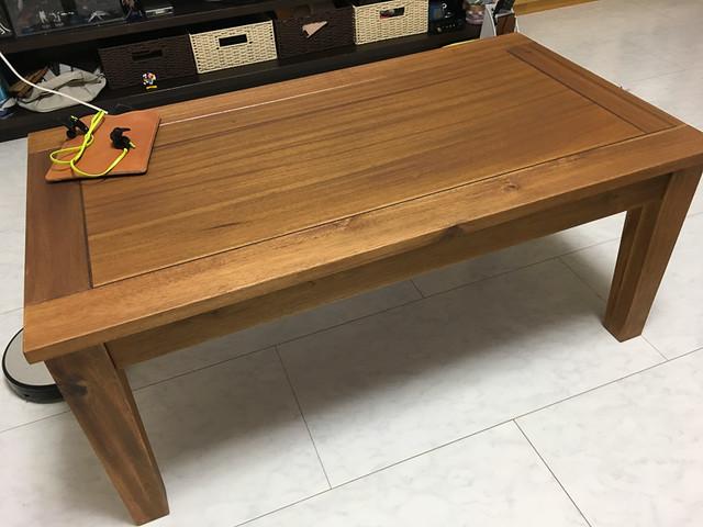 アルンダセンターテーブル NX-701
