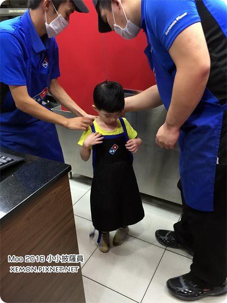 小小披薩員