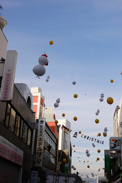Odawara sky balloon art 04