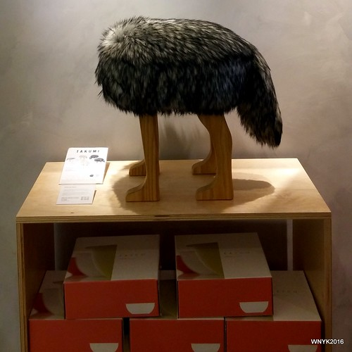 Stool with a Tail