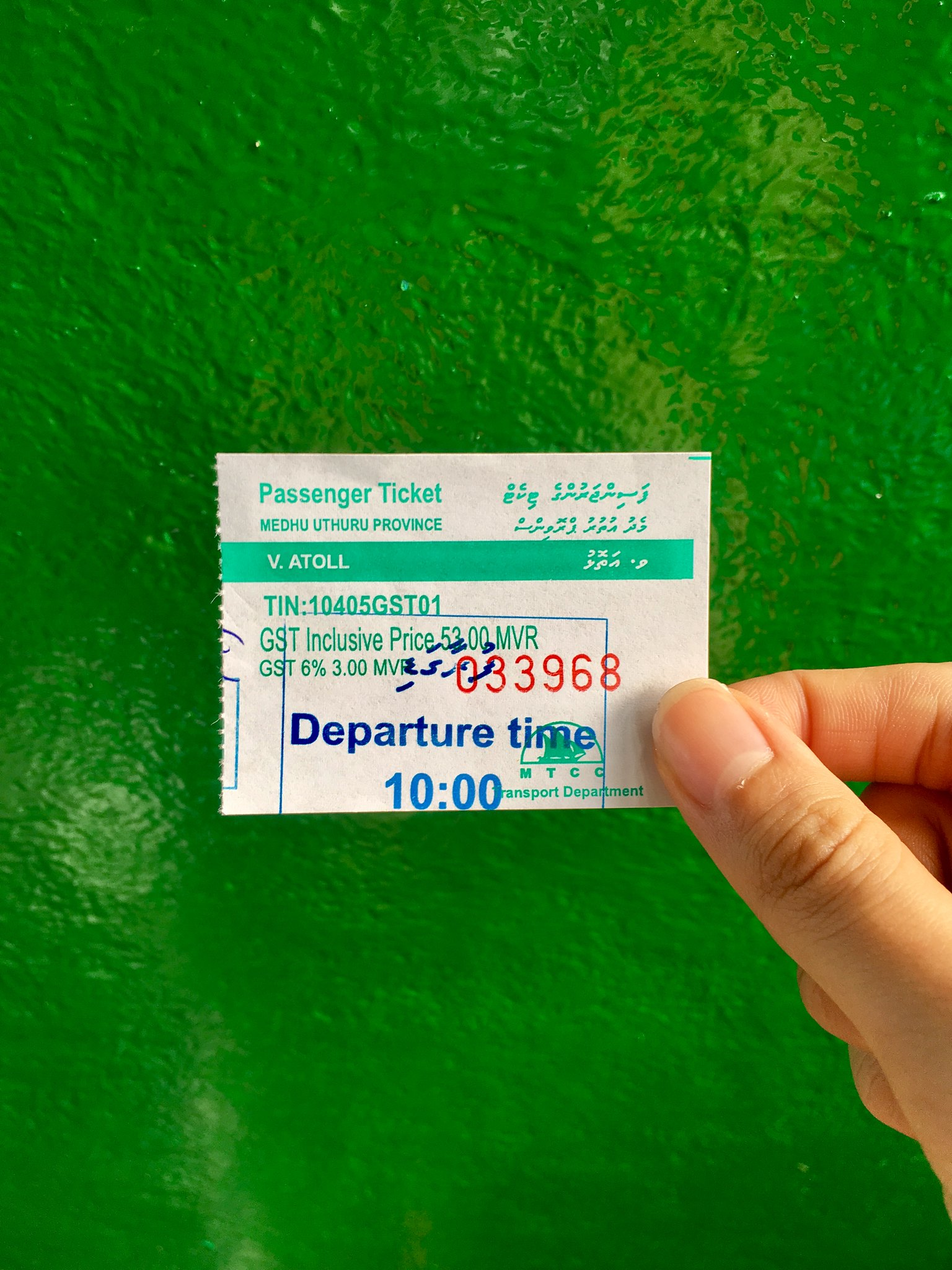Maldives public ferry ticket