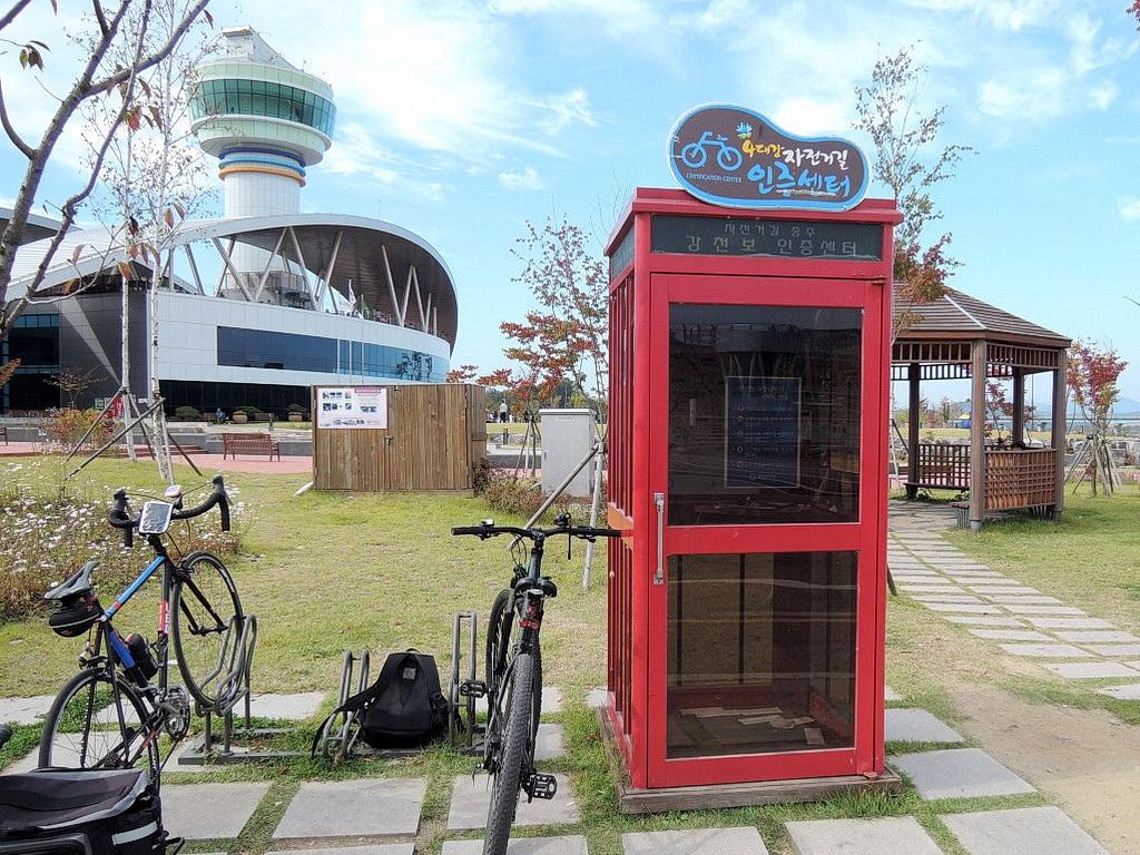 gangcheon dam(1) bike stamp booth