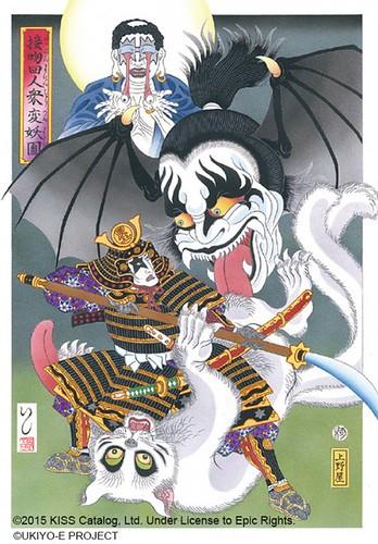 ishikawa-ukiyoe006