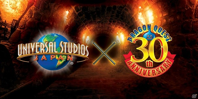 Dragon Quest X Universal Studios